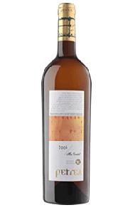 スペインワイン ペトレア