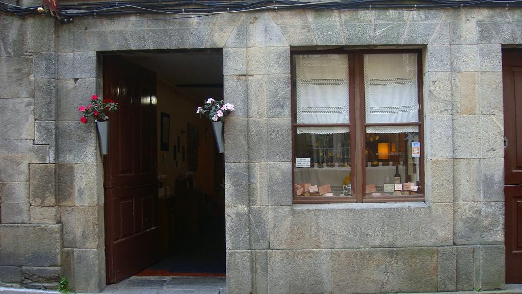 ガリシア サンティアゴ・デ・コンポステラ パン屋