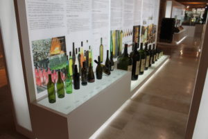 ペニャフィエル ワイン博物館