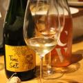スペインワイン会 自然派 アンセストラル