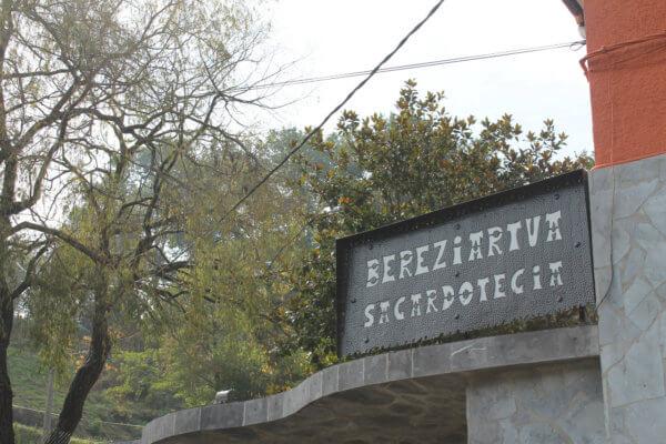 シードラ醸造所ベレシアルトゥア