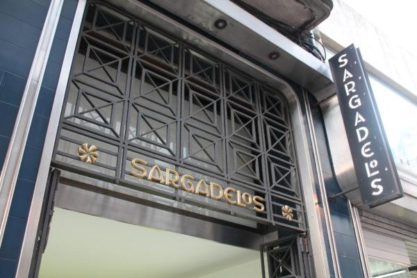 サルガデロ