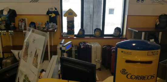 サンティアゴ・デ・コンポステーラ ロッカー