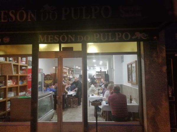 サンティアゴ・デ・コンポステーラ タコのガリシア風