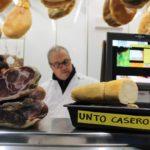 スペイン単語帳:Uから始まるスペイン料理用語