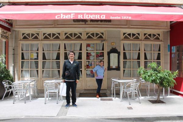 パドロン レストラン