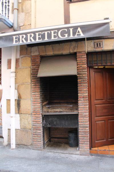 ゲタリア 炭火焼き