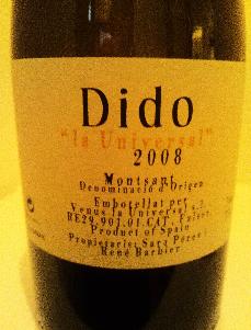スペインワイン ディド