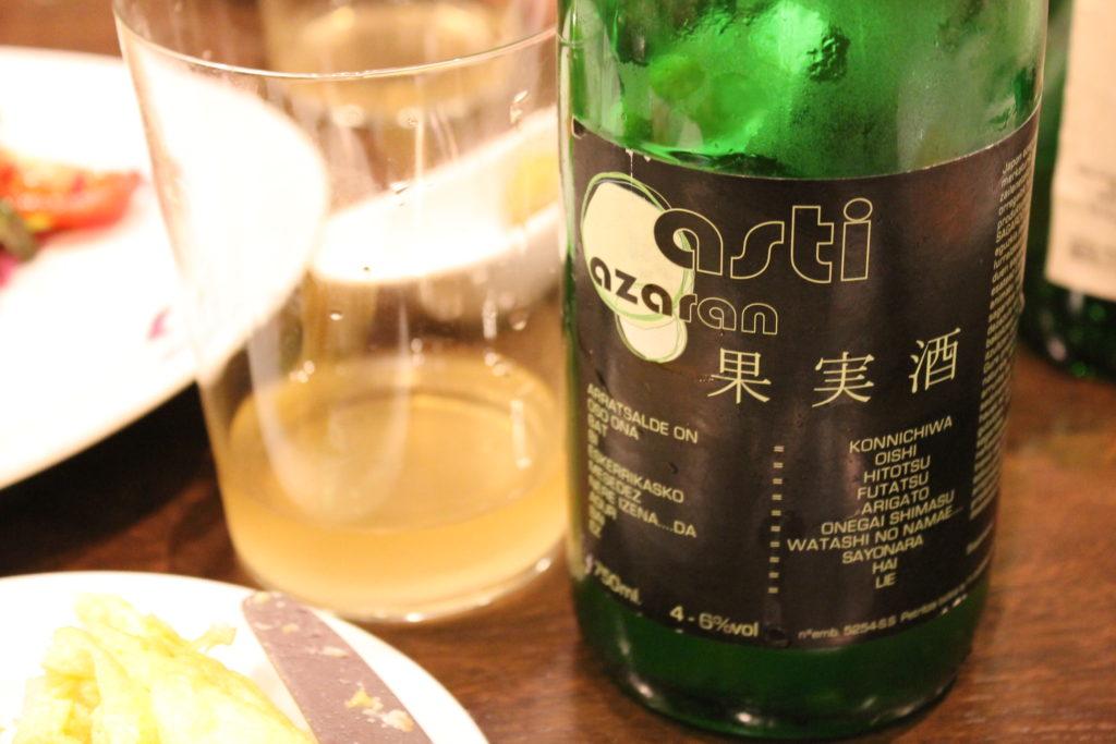 バスク シードラ りんごのお酒