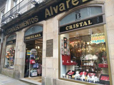 サンティアゴ・デ・コンポステーラで行きたい食器屋さん