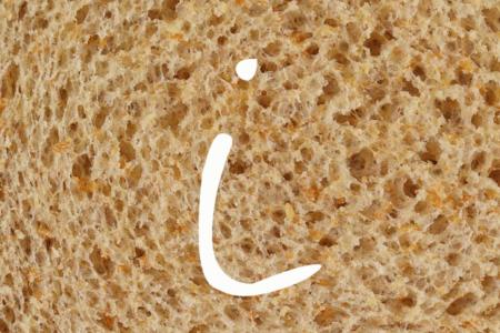 Iではじまるスペイン料理用語