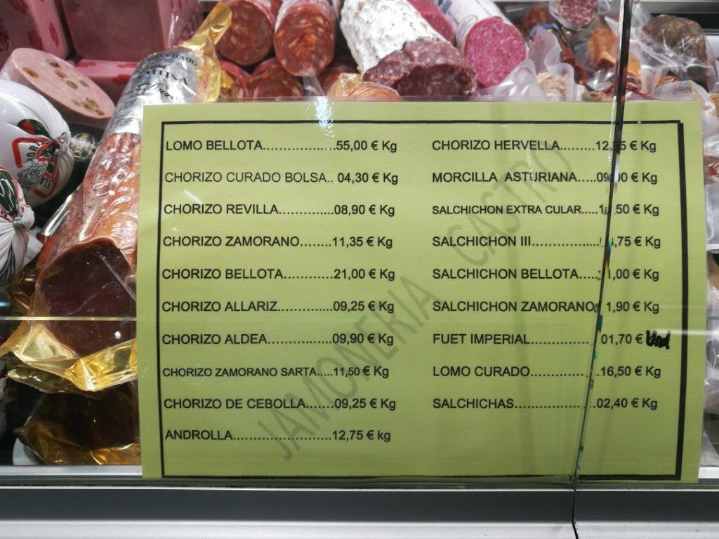 ガリシア オウレンセ 市場