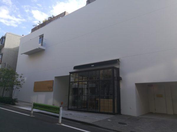 エネコ東京 エントランス