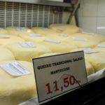 オウレンセの市場