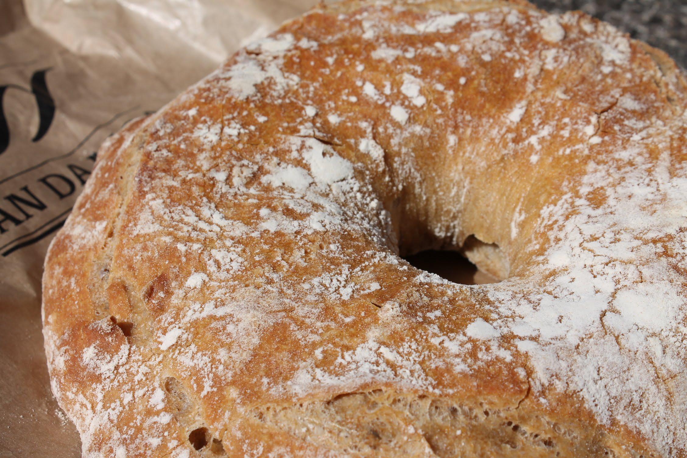 パンダモア ガリシアパン
