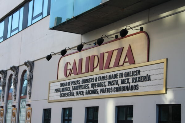 Galipizza ガリシアでピザ